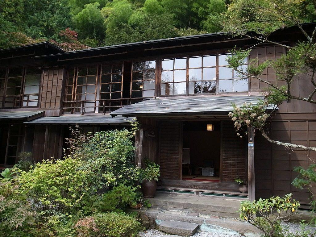 金谷ホテル歴史館・金谷侍屋敷