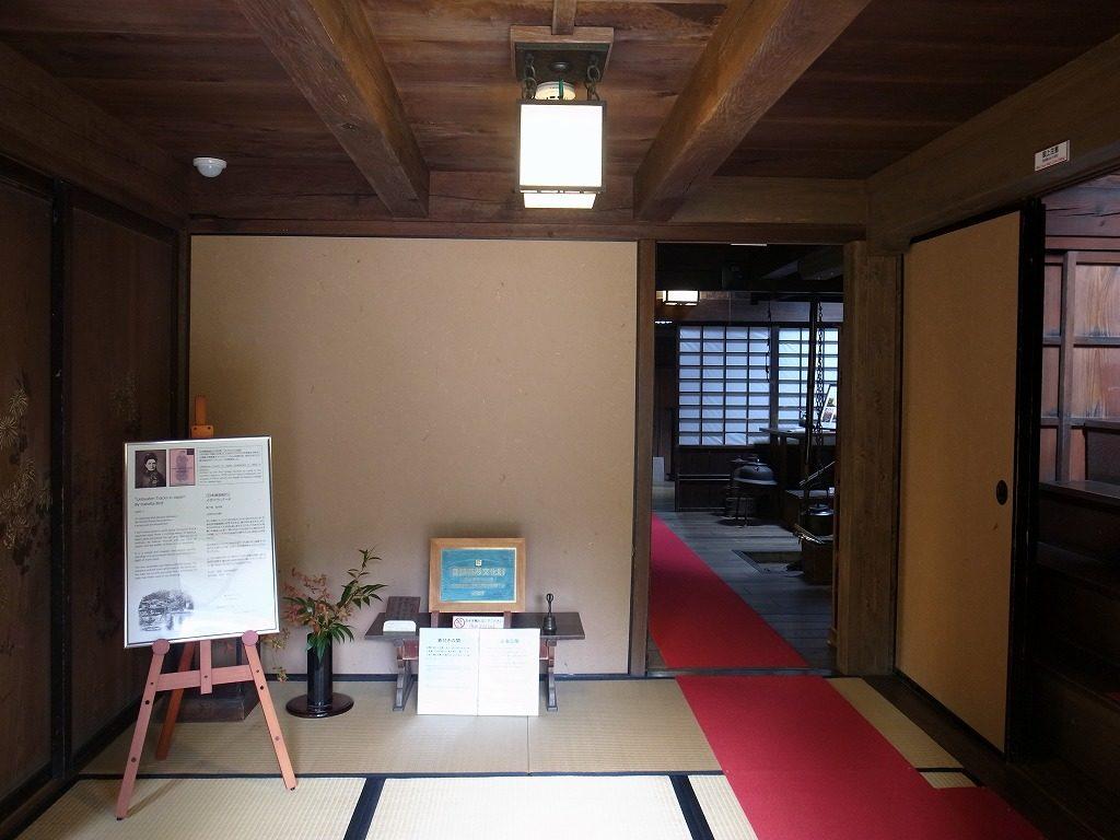 金谷ホテル・金谷侍屋敷