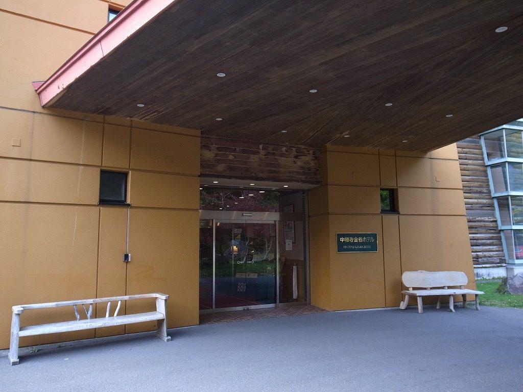 中禅寺金谷ホテルエントランス