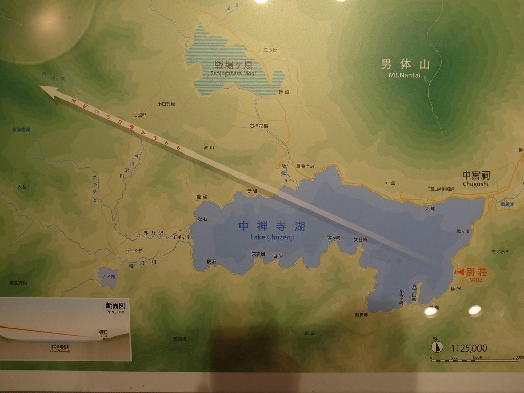 中禅寺湖英国大使館別荘