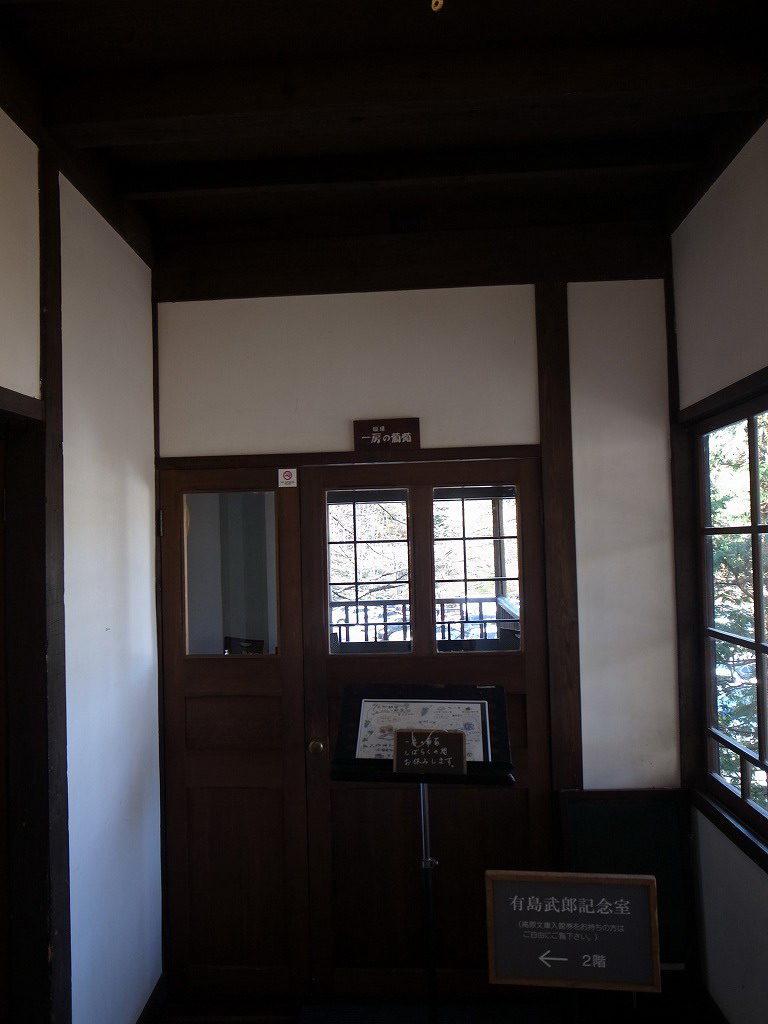 軽井沢浄月庵