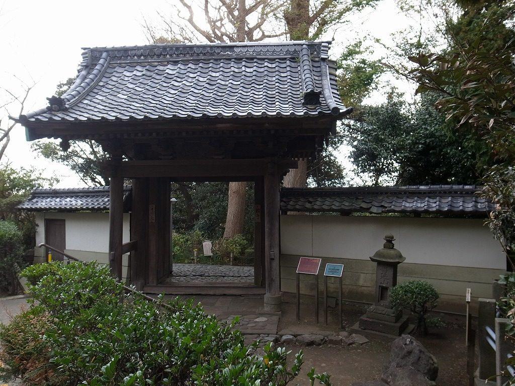 鎌倉山 檑亭