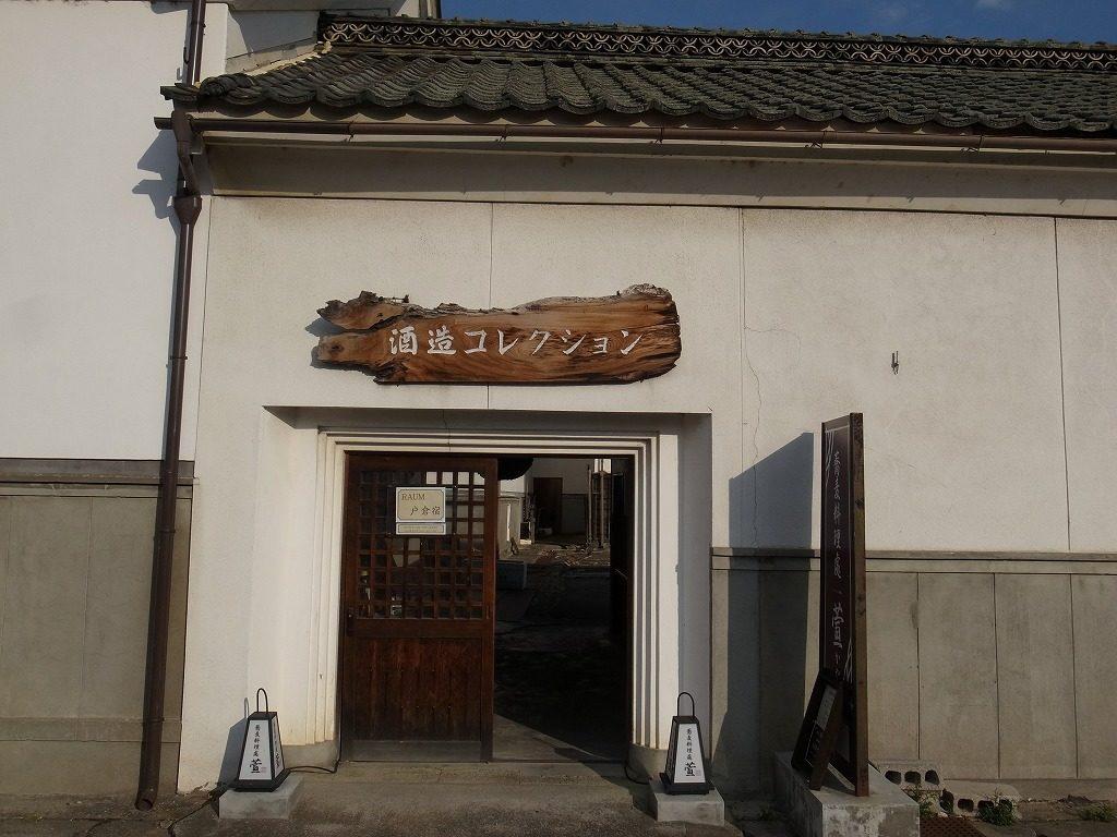 蕎麦料理萱