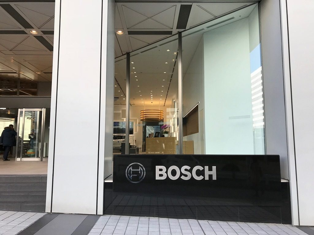 BOSCHカフェ1886