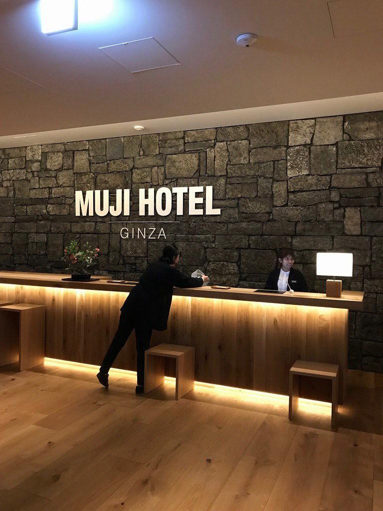 MUJIホテル