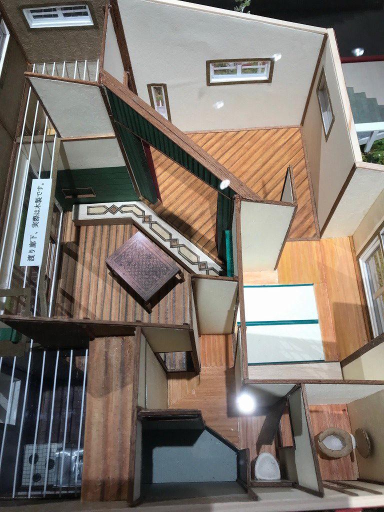 吉田謙吉12坪の家