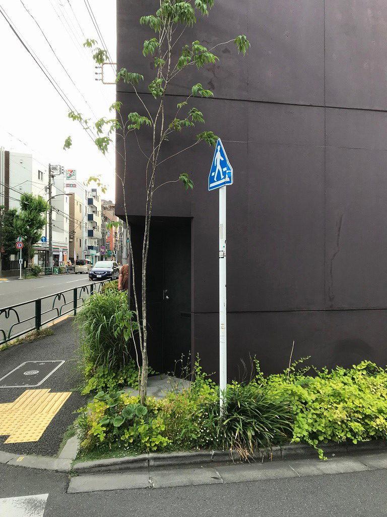 阿佐ヶ谷書庫