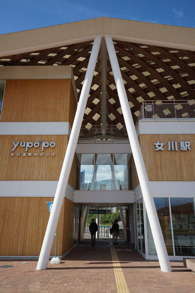yupopo女川駅