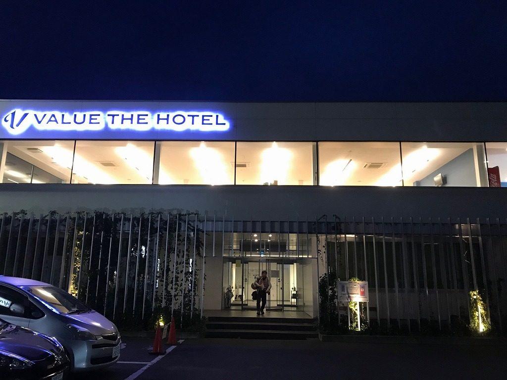 バリュー・ザ・ホテル仙台名取