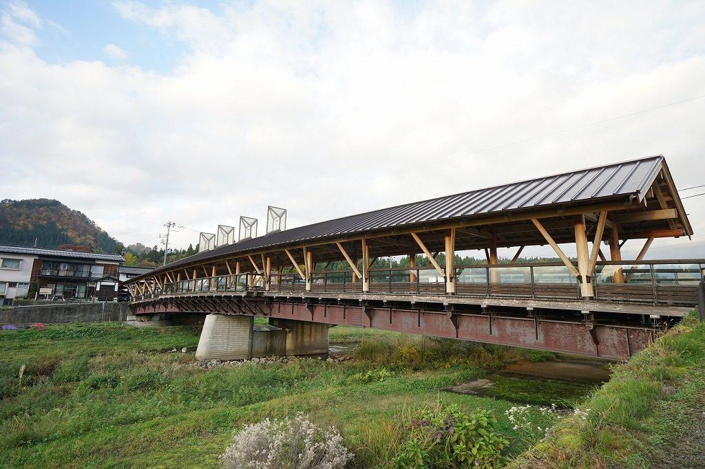 金山町きごころ橋