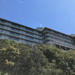伊勢志摩観光ホテル