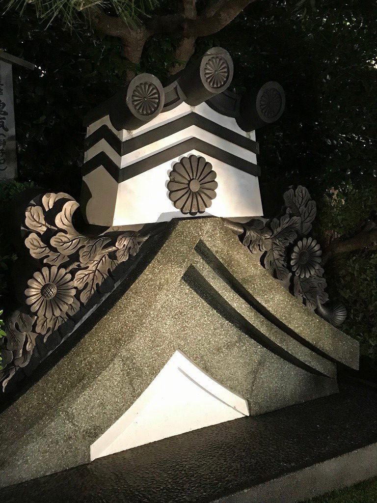 明治記念館