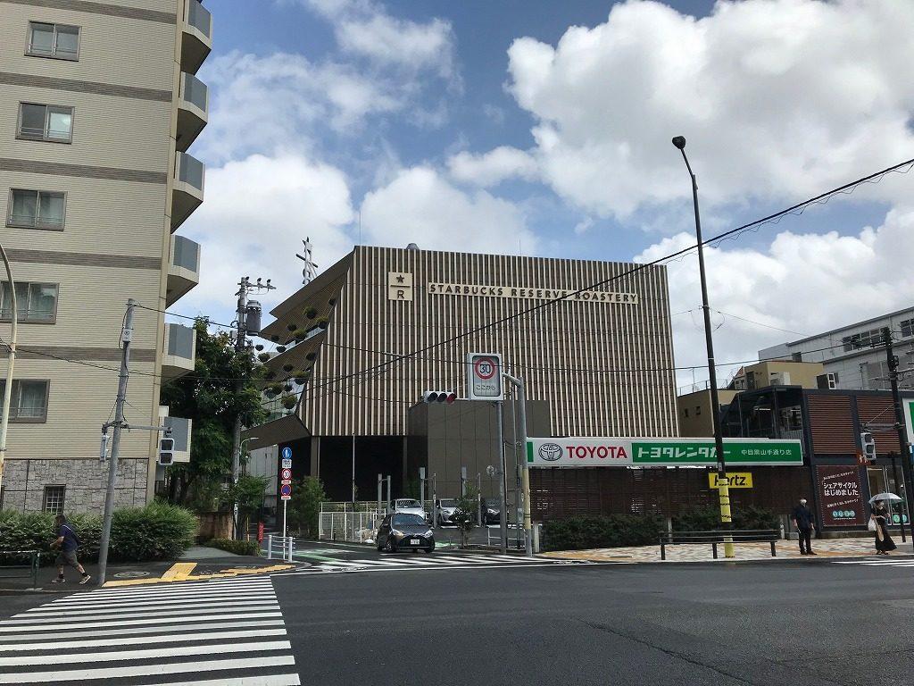 スターバックスリザーブロースタリー東京