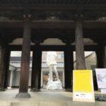 旧東京美術学校玄関