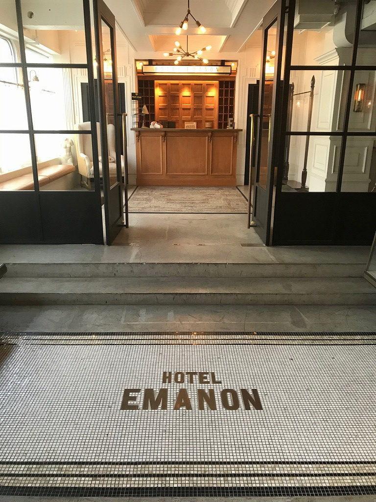 ホテルエマノン